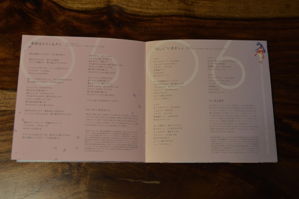 Sailor Moon The 25th Anniversary Memorial Tribute Album - Insert - Pages 9 and 10
