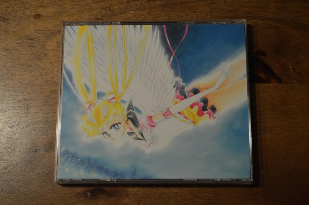 Sailor Moon The 25th Anniversary Memorial Tribute Album - Inside back