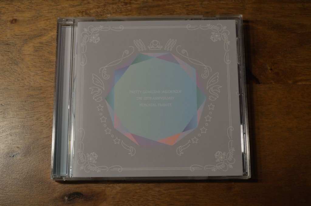 Sailor Moon The 25th Anniversary Memorial Tribute Album - Inside cover