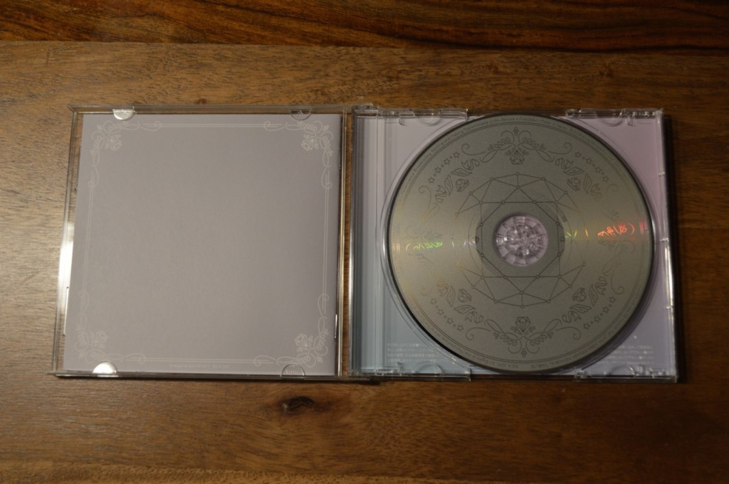Sailor Moon The 25th Anniversary Memorial Tribute Album - Inside of packaging