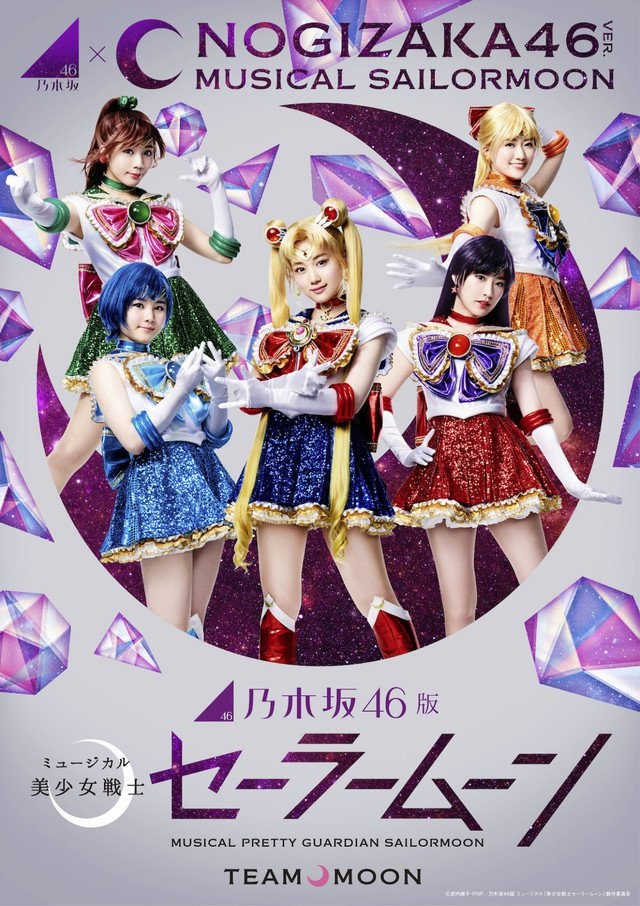 Nogizaka46 x Sailor Moon musical - Team Moon