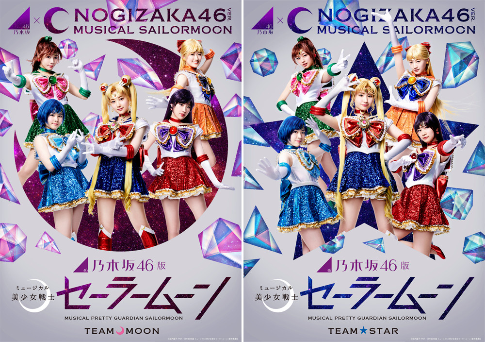 Nogizaka46 x Sailor Moon musical - Team Moon and Team Star