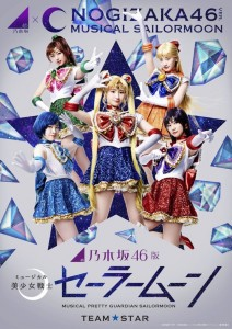 Nogizaka46 x Sailor Moon musical - Team Star