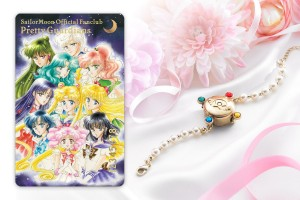 Pretty Guardian Sailor Moon Official Fan Club Membership Card and Communicator Watch