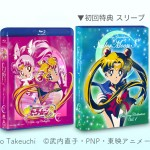 Sailor Moon S Blu-Ray Vol. 1