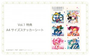 Sailor Moon S Blu-Ray Vol. 1 Fan Club exclusive stickers