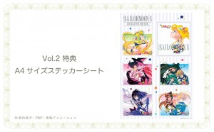 Sailor Moon S Blu-Ray Vol. 2 Fan Club exclusive stickers