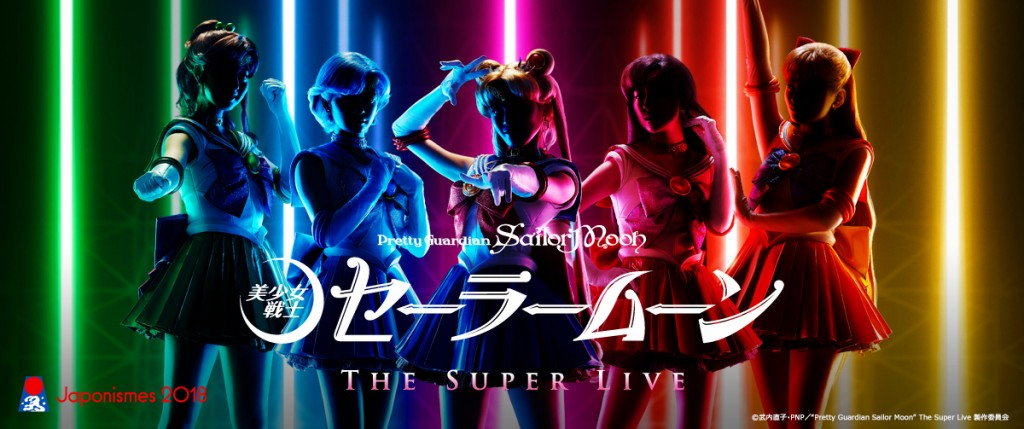Pretty Guardian Sailor Moon The Super Live - Banner