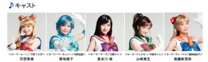 Sailor Moon The Super Live Musical - Blue Musical Note Cast