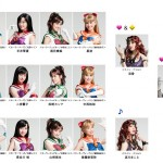 Pretty Guardian Sailor Moon The Super Live musical cast