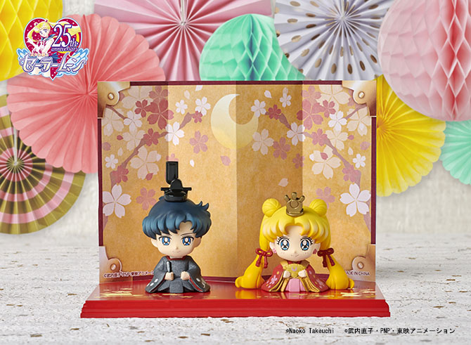 Hinamatsuri Petit Chara - Mamoru and Usagi