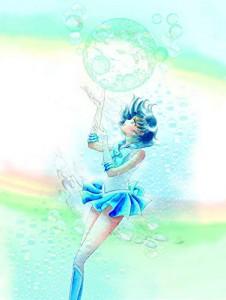 Sailor Moon Bunkobon version vol. 2 cover - Sailor Mercury