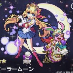 Alice Sailor Moon in Monster Strike