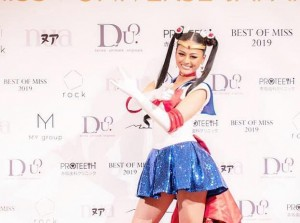 Miss Universe Japan, Yuumi Kato, dressed as Sailor Moon