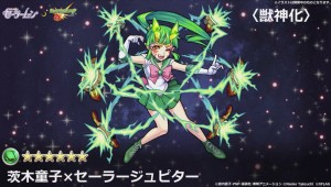 Sailor Jupiter in Monster Strike