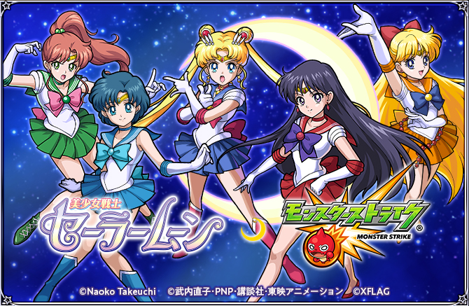 Sailor Moon Crystal x Monster Strike