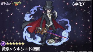 Tuxedo Mask in Monster Strike