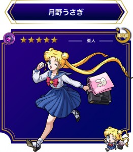 Usagi Tsukino in Monster Strike