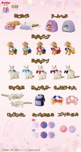 Sailor Moon products for cats