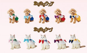 Sailor Moon products for dogs and cats