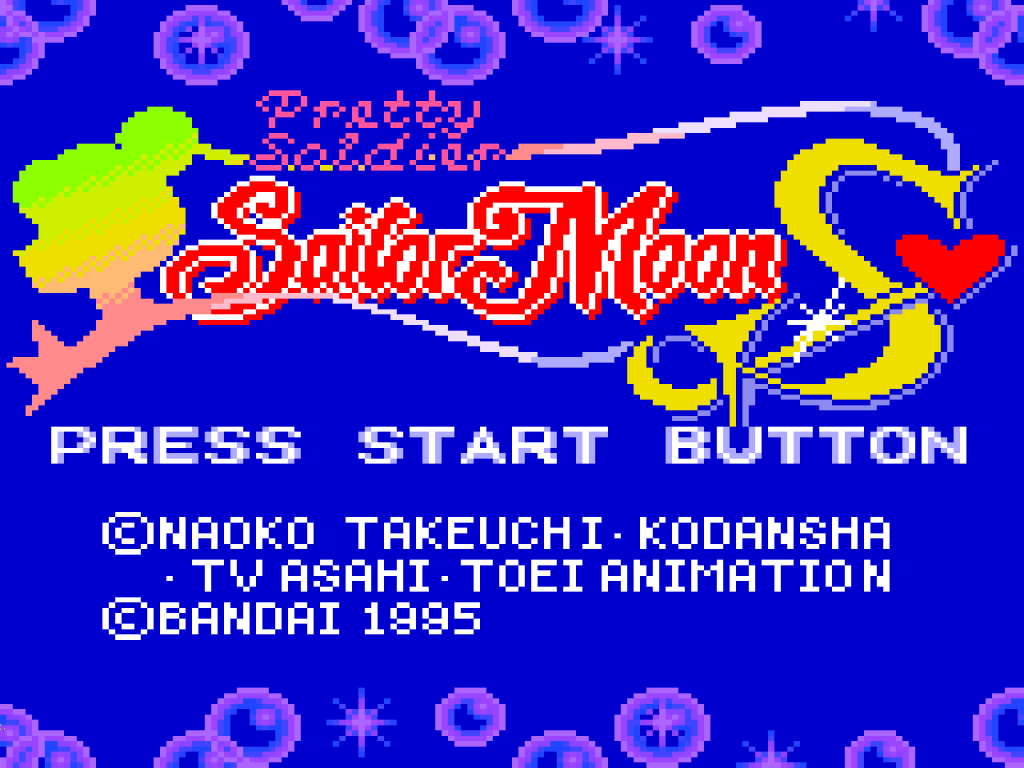 Pretty Guardian Sailor Moon S for Sega Game Gear - Title screen - English