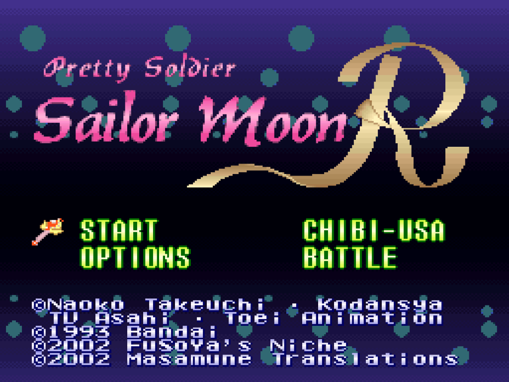 Pretty Guardian Sailor Moon R - Title screen
