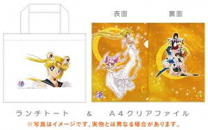 Sailor Moon SuperS Blu-Ray - Exclusive - Amazon Japan