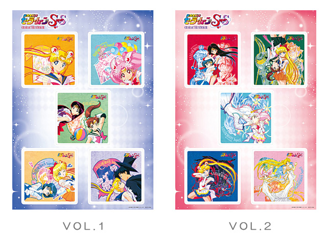 Sailor Moon SuperS Blu-Ray - Exclusive - Fan Club