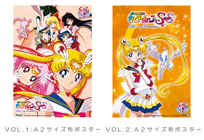 Sailor Moon SuperS Blu-Ray - Exclusive - Neowing