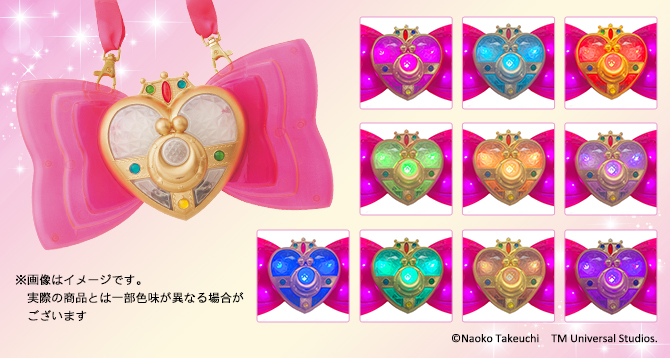 Cosmic Moon Compacts from the Sailor Moon The Miracle 4-D - Moon Palace Edition