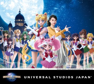 Sailor Moon The Miracle 4-D Moon Palace Edition