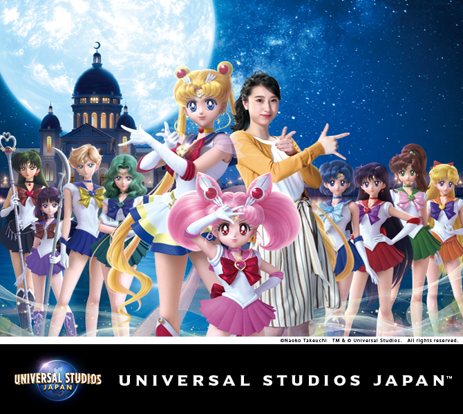 Sailor Moon The Miracle 4-D Moon Palace Edition