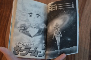 Sailor Moon Manga - Stars