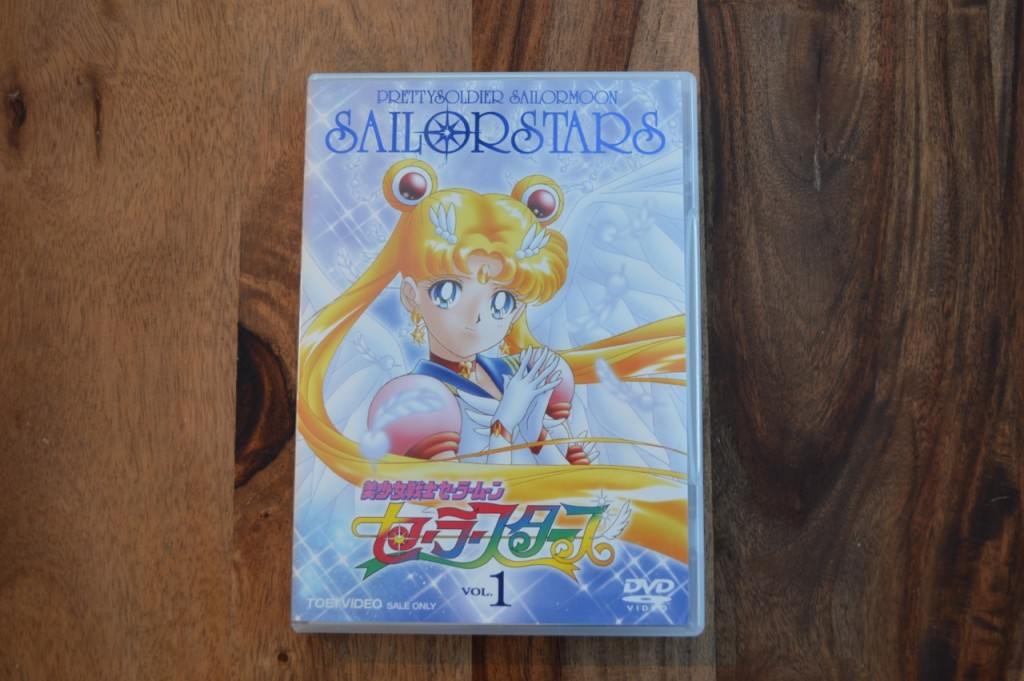 Sailor Moon Sailor Stars vol. 1 DVD