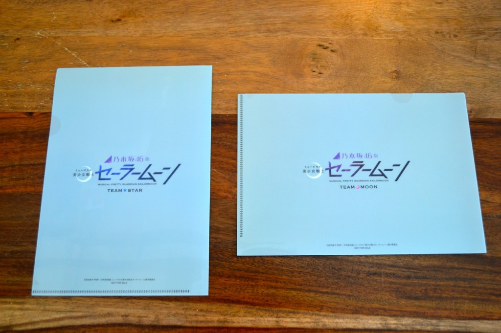 Nogizaka46 x Sailor Moon musical Blu-Ray - Amazon exclusive folders