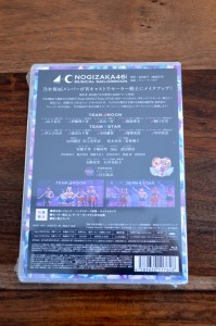 Nogizaka46 x Sailor Moon musical Blu-Ray - Back