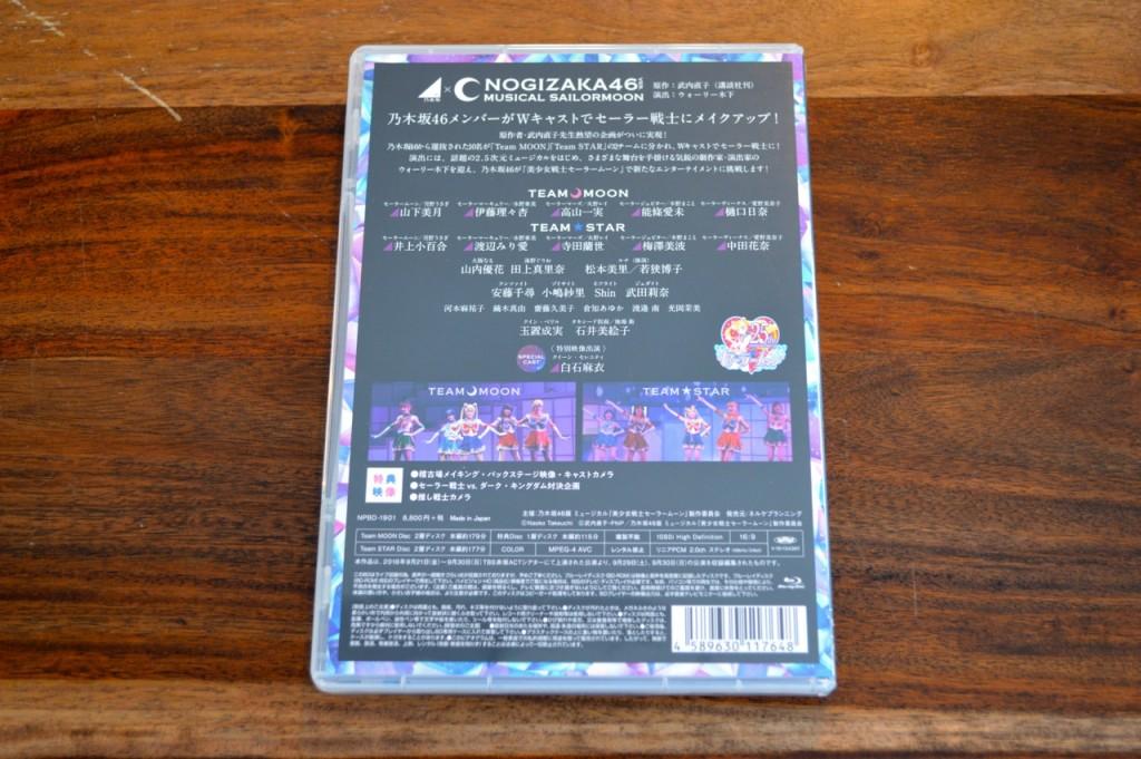 Nogizaka46 x Sailor Moon musical Blu-Ray - Back