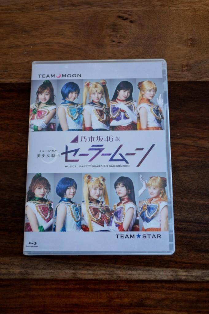 Nogizaka46 x Sailor Moon musical Blu-Ray - Cover