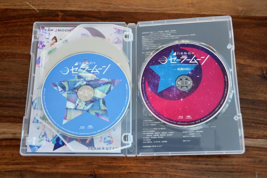 Nogizaka46 x Sailor Moon musical Blu-Ray - Team Star Disc and Extras