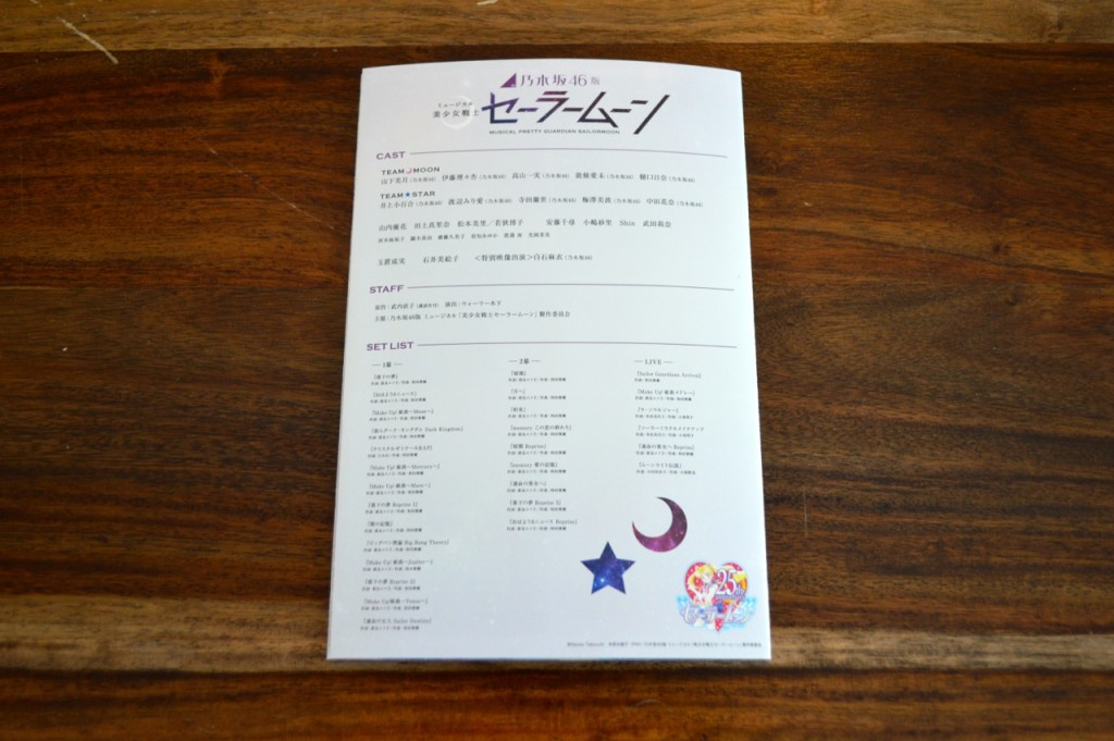 Nogizaka46 x Sailor Moon musical Blu-Ray - Insert - Credits