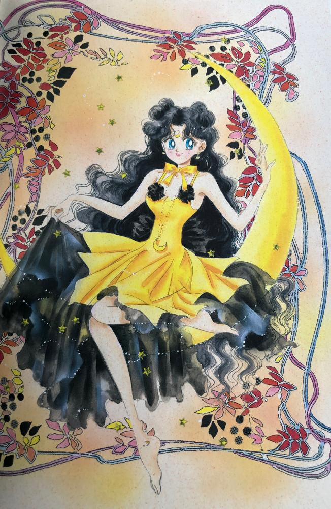 Sailor Moon manga - Princess Kaguya's Lover - Human Luna