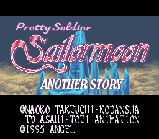 Pretty Soldier Sailor Moon: Another Story - New translation - Title screen