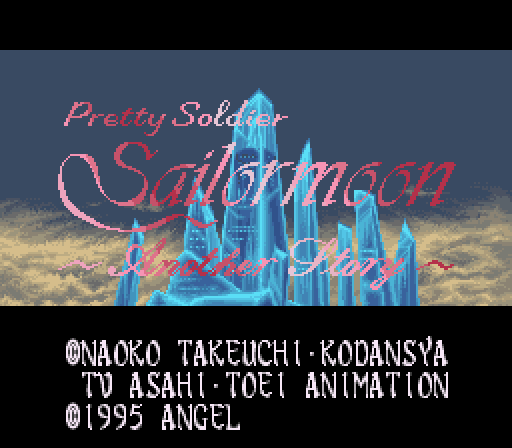 Pretty Soldier Sailor Moon: Another Story - Original translation - Title