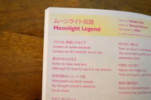 Sailor Moon Blu-Ray booklet - First season - Moonlight Legend lyrics