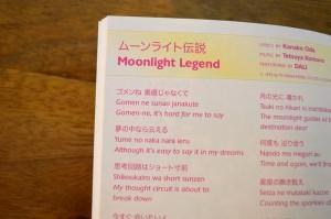 Sailor Moon Blu-Ray booklet - First season - Moonlight Legend lyrics