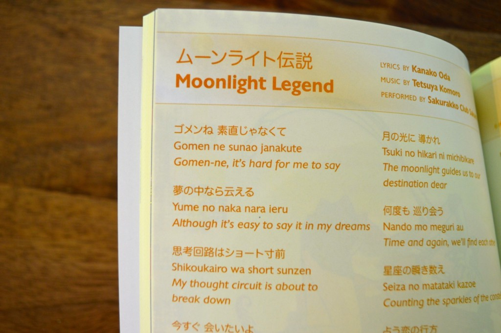 Sailor Moon Blu-Ray booklet - Sailor Moon S - Moonlight Legend lyrics