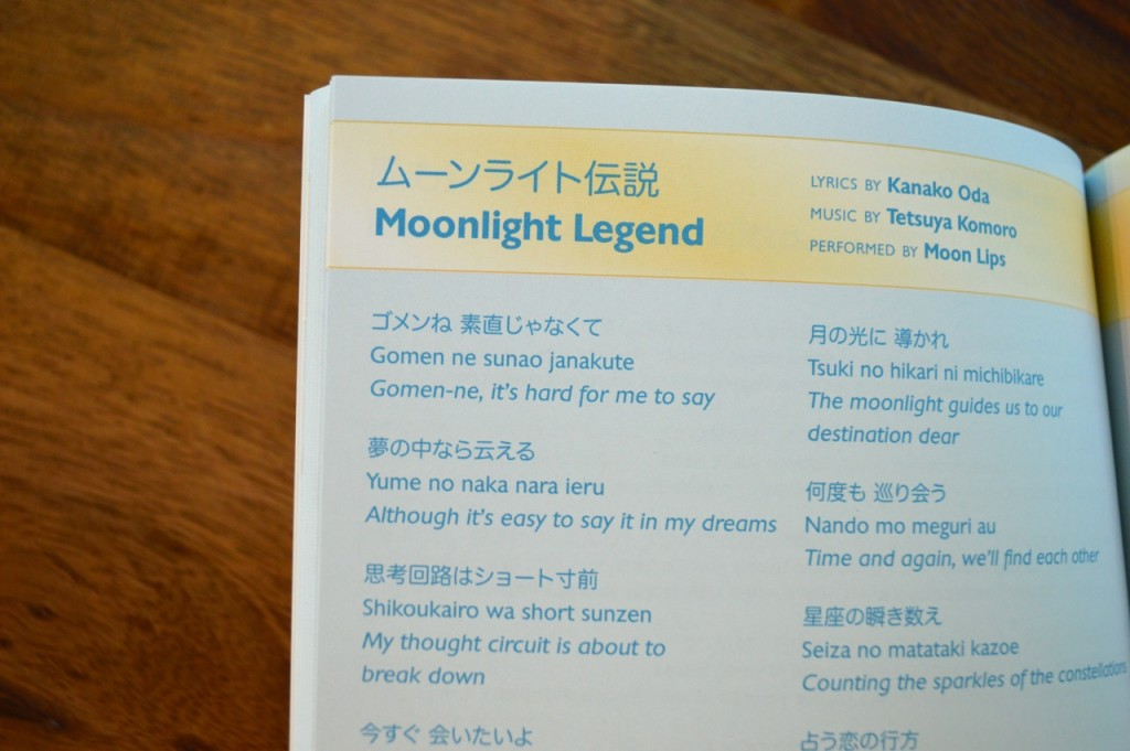 Sailor Moon Blu-Ray booklet - Sailor Stars - Moonlight Legend lyrics