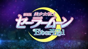 Sailor Moon Eternal - Logo