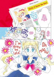 Sailor Moon Eternal Edition - Colour page - English