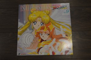 Sailor Moon Sailor Stars Laserdisc - Volume 9
